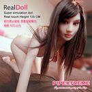 圖片-美國設計品牌真人矽膠娃娃-125cm-小蔓