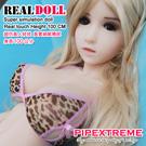 圖-美國設計品牌真人矽膠娃娃-100cm - 小茉莉