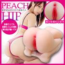 圖-(免運商品)Peach HIP - 後庭雙穴自慰器