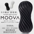 商品圖-日本TENGA-MOOVA 軟殼螺旋自慰杯(重複使用)搖滾黑