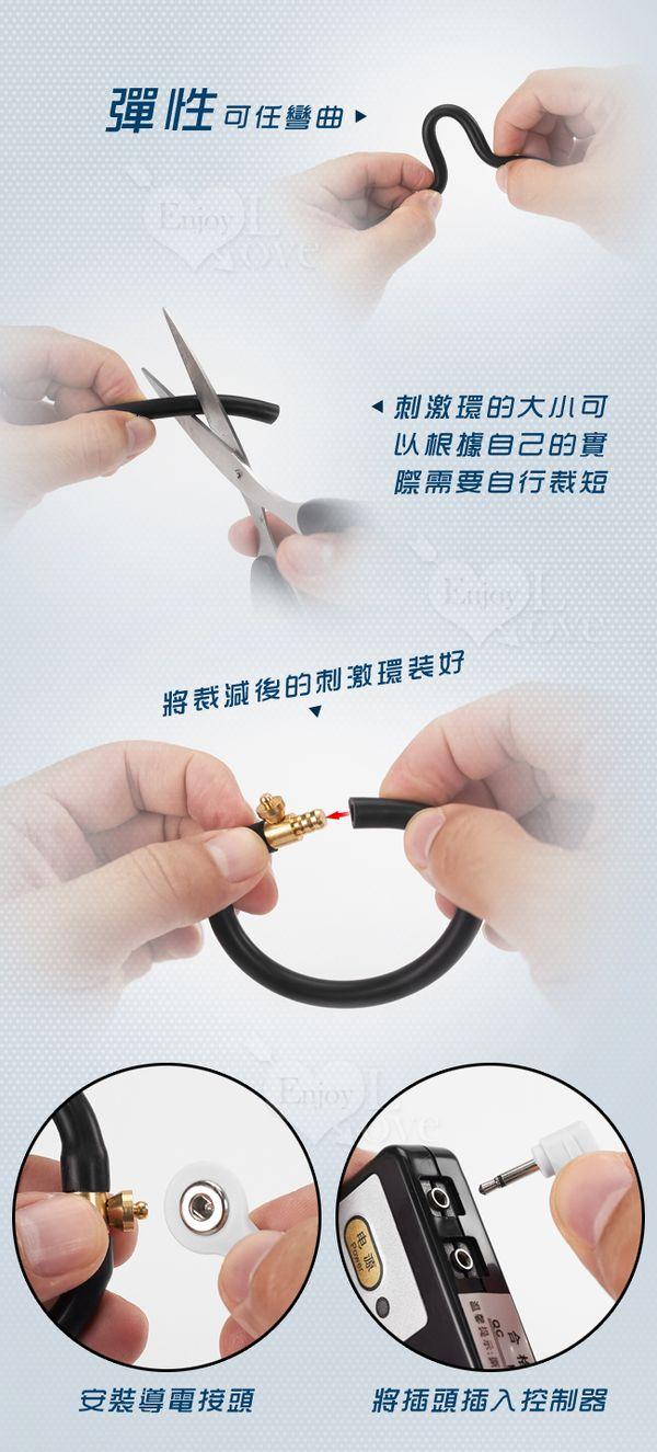 附圖2-Electric shock 脈衝電擊陰莖極限鍛煉自慰器