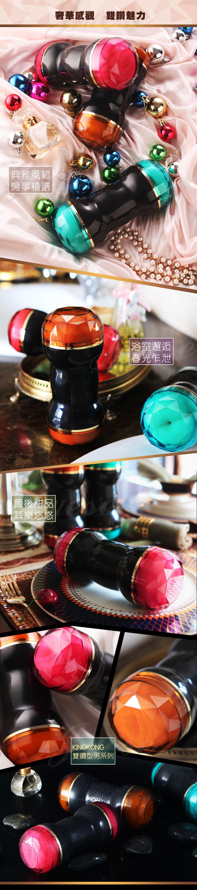 附圖3-(門市熱賣中)Mr.Swan情趣玩家推薦!!打敗傳統式飛機杯~超強緊緻爽翻天~日本RENDS-雙鑽型雙穴超爽飛機自慰杯(嘴唇+肛門)-海洋藍鑽(內有開箱文)