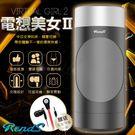 日本RENDS 電想美女2代 6段變頻負壓陰縮震動自慰杯-銀色