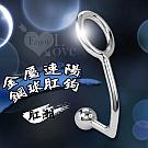 圖片-金屬連陽鋼球肛鉤