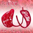 圖片-玫瑰情緣•透明蕾絲情侶C字褲﹝一對﹞