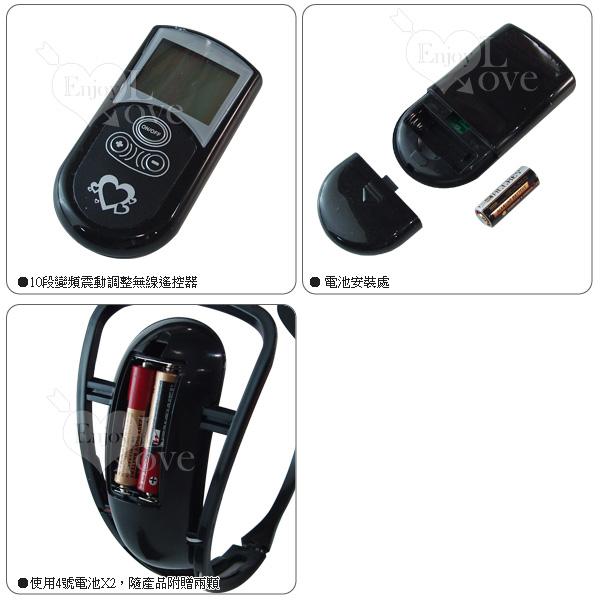 附圖3-【BAILE】C-STRING 10段變頻無線遙控液晶顯示C型高潮褲
