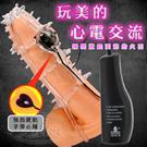 圖-台南新市區小梧-讓老二變身為狼牙棒-監禁之籠-G點震動鳥籠套-內有開箱文