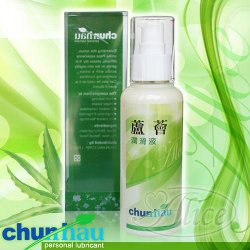 附圖1-動感_純天然水溶性潤滑液(蘆薈)120ml