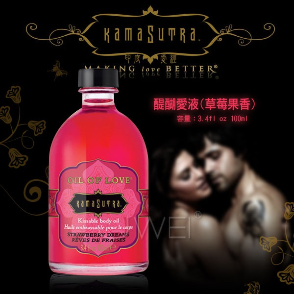 美國KAMA SUTRA.醍醐愛液Strawberry Dreams(夢幻草莓金方)100ml