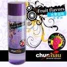 圖-嘉義民雄-阿傑-居家常備最佳選擇--台灣 Chunhao Fruit flavors 水果滋味潤滑液(200ml) - 葡萄-內有開箱文