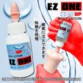 日本EZ_ONE-槍神-男性(自慰器專用)清爽潤滑液