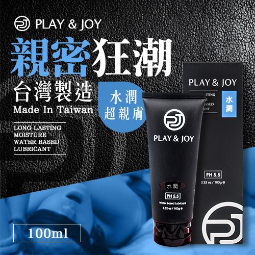 台灣製造 Play&JoyPH5.5水潤潤滑液 100g