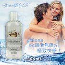 圖片-Beautiful Life 美麗人生•人體水溶性高效潤滑液 200ml