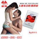 圖片-雅潤•紅袖添香人體水溶性潤滑液隨身包 8g