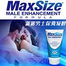 美國 MaxSize 瀟灑男士保養凝膠 150ml-有SGS測試報告書-做愛前使用更佳!!