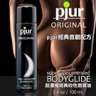 圖-德國Pjur-AV專用超濃縮經典矽性瓶裝潤滑劑 100ml