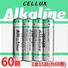 圖-【CELLUX】4號環保鹼性電池一盒(60顆入)