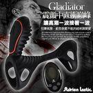 圖片-西班牙Adrien Lastic-聖鬥士Gladiator 雙震動10段變頻遙控鎖精環