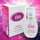 圖片-STAR高潮提昇精華露30ml(A級)