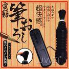 圖片-日本原裝進口NPG•雙頭可用調情毛刷多功能按摩棒(粗頭)