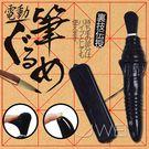 圖片-日本原裝進口NPG•雙頭可用調情毛刷多功能按摩棒(尖頭)