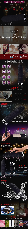 附圖2-Lovetoy.Womanizer 8段變頻充電式靜音迷你時尚按摩棒-BLACK