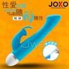圖片-香港JOKO.BETTER悅妙-性愛玩寵 百變按摩棒
