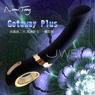 圖片-德國Nomi Tang.Getaway PLUS 消遙遊2代觸控式變頻按摩棒(黑)