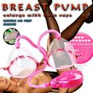 圖片-BREAST PUMP.電動雙乳罩乳頭刺激器