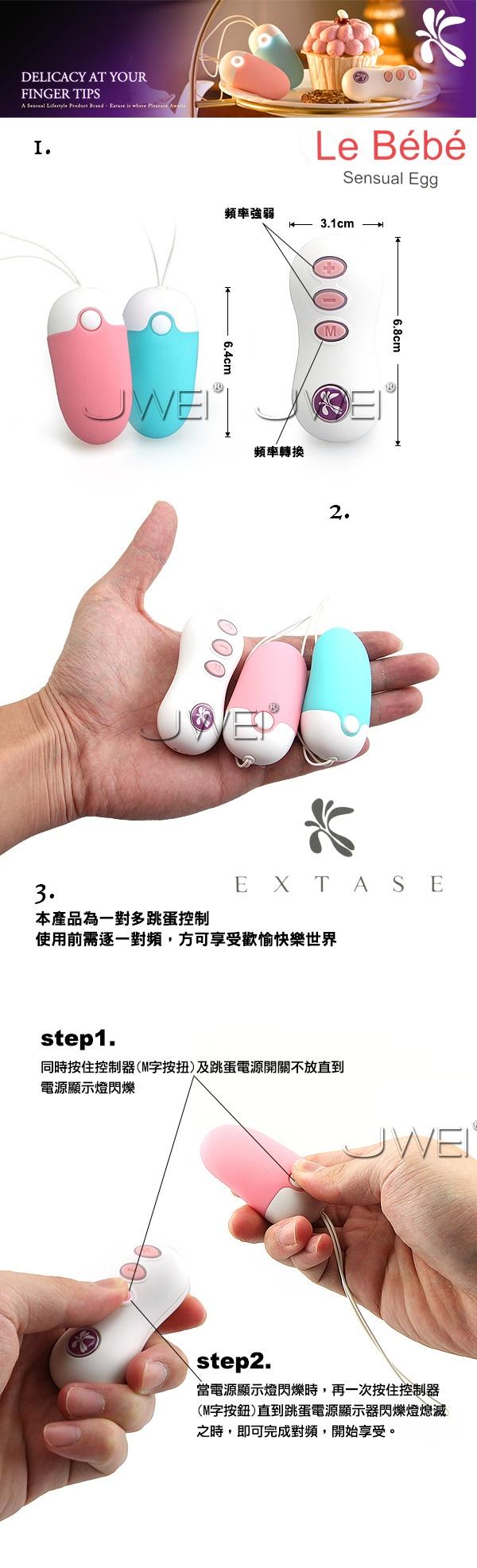 附圖3-(紅標)(9折)(部落客強力推薦)Extase.LE Bebe 小寶貝 USB充電精緻無線遙控雙子星跳蛋(內有開箱文)