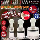 圖片-日本原裝進口A-ONE.CHOO CHOO NIPPLE  乳頭陰部吸吮器