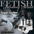 圖片-美國原裝進口PIPEDREAM.Fetish Fantasy系列-Super Sucker Trio 限量乳房+陰部吸吮器