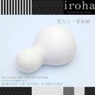 圖片-南投小雯-上班族女孩-第一次網購的分享-日本TENGA.iroha-YUKI 冬之雪 可愛造型女性無線震動按摩器(USB充電)(內有開箱文)