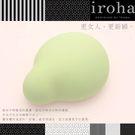 圖片-日本TENGA.iroha-MIDORI 夏之戀 可愛造型女性無線震動按摩器(USB充電)