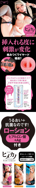 附圖2-日本原裝進口EXE.超快感飛機杯-(粉)
