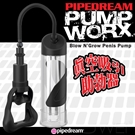 圖片-美國原裝進口PIPEDREAM.PUMP WORX系列-Blow NGrow Penis Pump 真空吸引助勃器