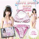 圖片-日本原裝進口.A-one LOVE BODY 3D透明曲線充氣娃娃專用比基尼服
