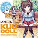 圖片-日本EXE * KUU-DOLL 充氣娃娃《騎乘座式》