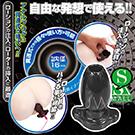 圖片-日本原裝進口A-ONE.ANA×ANA 中空式後庭開發器-S