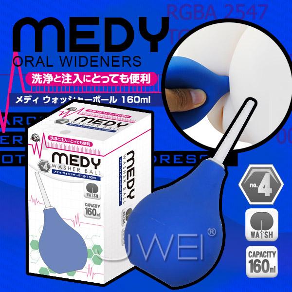 日本原裝進口A-ONE.MEDY no4 後庭清洗器160ml