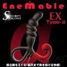 圖片-日本原裝進口Wild One.ENEMABLE EX 6段變頻X6段變速前列腺刺激器-Type-A