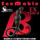 圖片-日本原裝進口Wild One.ENEMABLE EX 6段變頻X6段變速前列腺刺激器-Type-B