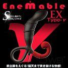 圖片-日本原裝進口Wild One.ENEMABLE EX 6段變頻X6段變速前列腺刺激器-Type-C