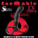圖片-日本原裝進口Wild One.ENEMABLE EX 6段變頻X6段變速前列腺刺激器-Type-D