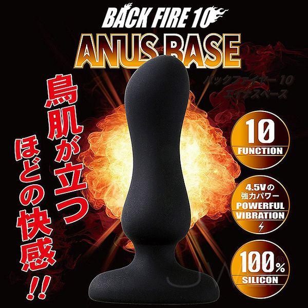 日本NPG*10段階快感後庭電動按摩棒