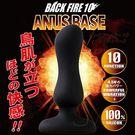 圖片-日本NPG*10段階快感後庭電動按摩棒