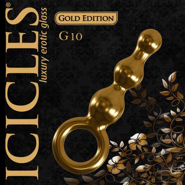 美國進口PIPEDREAM.ICICLES冰晶玻璃奢華金系列-三珠按摩棒-G10