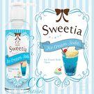 商品圖-日本原裝進口SSI.CC Sweetia 系列 180ml -冰淇淋蘇打