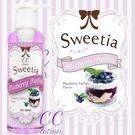 商品圖-日本原裝進口SSI.CC Sweetia 系列  180ml -藍莓蛋糕