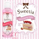 商品圖-日本原裝進口SSI.CC Sweetia 系列  180ml -草莓蛋糕